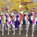 Стилизованный танец